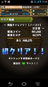 2015-08-20-11.15.jpg