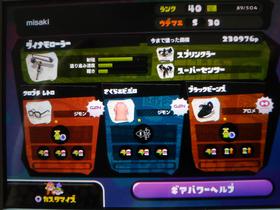 2015-09-17-13.39.jpg